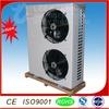 LIIK/LEEK. LKPG Hermetic condensing unit ,freezer condensing units