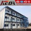 well designed modern prefab modular homes,module housing,prefab family housefor sale