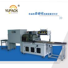 China Shrink Packing Machinery