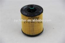 E630H02 Origin Manufacture Car Oil Filter Using For Buick Regal/LaCrosse/Captiva G18