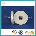 High Quality Nylon Polyester Taffeta Ribbon