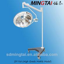 German Osram bulb halogen light ZF720 for medical