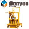 QMJ2-45 Small Movable Concrete Block Making Machine