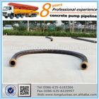 Concrete pump convey Concrete & Grout Hose
