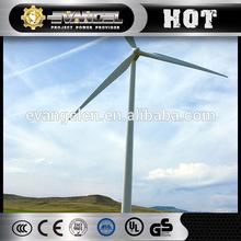 China supplier wind generator 50kw low wind power generator