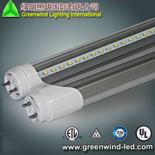 tube5 led light tube 3528 transparent cover 25w ww tube8 led light tube waterproof