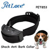 Beeping Sound and Shock Anti Bark Collar with Adjustable Sensitivity and Intensity