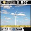 China supplier wind generator 50kw wind turbine generator price