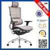 JNS-802 Modern office chair jns ergonomic chair supply by jns