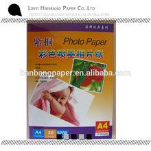 Hot sell Inkjet super white high Glossy matte Photo Paper 200gsm