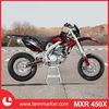 450cc street motorbike