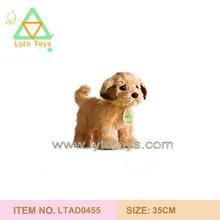 High Quality Plush Dog Toys