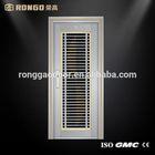 Catalog of arch top 2 panel steel entry door