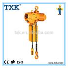 500kg/0.5ton used electric chain hoist