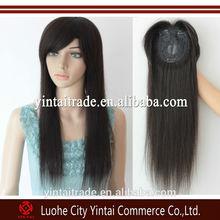 "20"" Natural Black- Human Hair Wig- Kippa Fall-Topper-Top Piece-Gorgeous"