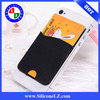 2015 hot sale Newest design adhesive smart wallet phone , mobile phone wallet covers
