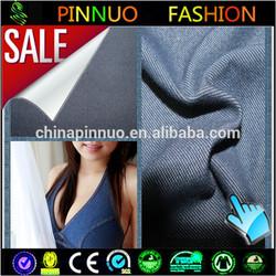 china supplier new fashion denim fabric pakistan