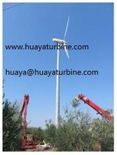 2kw 3kw 5kw 10kw 20kw 30kW 50kw wind turbine generator high quality variable pitch and hot sale windkraftanlage eolico