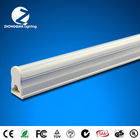 0.3m 4w t5 tube led light sex shop products