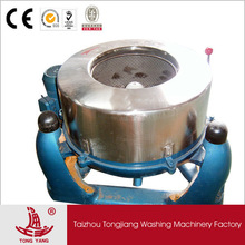 Bottom price stainless steel Independent three legs suspended instruction Industrial Dewatering Machine
