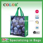 2014 Fruit shopping bag, fruit packing bag pp non woven