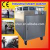 2014 CE no boiler 32KW 35 bar mobile industrial steam car washer/steam car wash steam machine