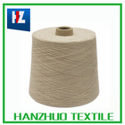 cotton yarn for open end spinning mill