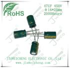 LF 47UF 100V 10*17mm aluminum electrolytic capacitor