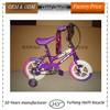 Steel Frame Material and Plastic Rim Material No padel Kids first bike