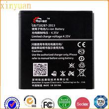 American best selling 1500mAh 3.7V i9070 B9120 mobile phone battery for samsung all model battery