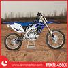 450cc EEC motorbike