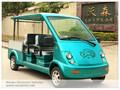 Nuevo 2014 4 plazas vehículo utilitario eléctrico& el vehículo de transporte& mini van de carga de aluminio con caja de carga para la venta ws-hy4