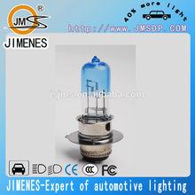 motorcycle heading lamp bulb 12v 36v 48v 35w white light