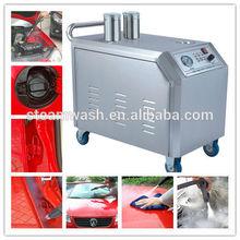 2014 caliente de la venta Optim performance / del coche de vapor lavadora con vapor jets CE aprobado