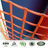 Plastic baby safety fence orange warning net orange snow fence