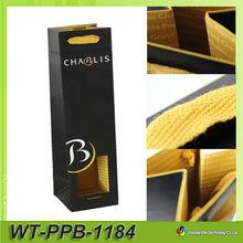 WT-PPB-1184 Professional luxury wine carrier