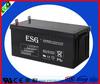 storage valve 12V 200AH Batteries for Solar system