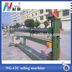 tube filling sealing machine