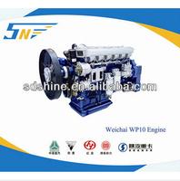 JAC heavy truck engine assy , Weichai WP10 engine
