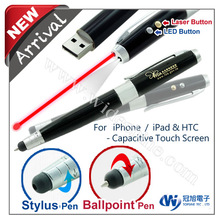 new 2014 promotional pen Laser pen with Multi function pen drive with touch pen & LED light pen