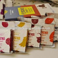 2014 China Golden Supplier!!!Gravure printing custom plastic bag food vacuum sealer