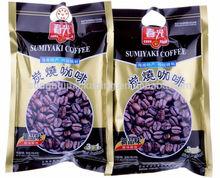 Three-side seal coffee bag/ Coffee packing bag/ Plastic coffee bag