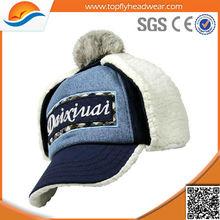 Sunny Shine custom warmly winter baseball cap and hats