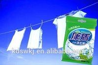 Wholesale price top brands name of washing powder