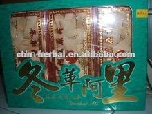 Tongkat Ali Extract/Eurycoma longifolia Jack