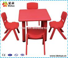Cute kids solid wood kindergarten furniture,room furniture 2014,children furniture set