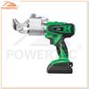 POWERTEC cordless li-ion sheet metal cutter,sheet metal shear,portable metal cutter
