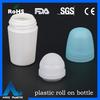 HOT!! 50ML fancy cosmetic empty deodorant roll on plastic bottle, plastic roll-on empty deodorant bottle, plastic roll on bottle