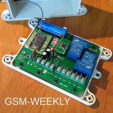 GSM relay control switch box with battery on board and alarm input