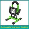 20W Chargeable emergency LED work light 10W 20W 30W 50W